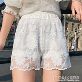 蕾絲安全褲防走光女夏學生高腰薄款韓版寬鬆保險三分打底褲可外穿 概念3C旗艦店
