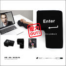 3C便利店【Kuso】超大USB BIG ENTER鍵抱枕 發洩 療癒 抱枕ENTER鍵 鍵盤 創意 辦公室 紓壓 午睡枕