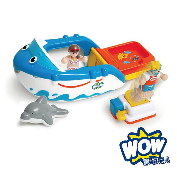 英國 WOW Toys 驚奇玩具 渡假快艇 丹尼 ★航海冒險★