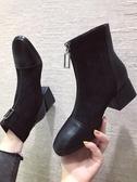 鞋子女新款秋鞋百搭潮鞋女靴子前拉鏈高跟鞋粗跟馬丁靴女短靴