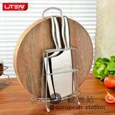 置物架/砧板架菜板架子不銹鋼刀架刀座廚房用品多功能刀具收納菜刀「歐洲站」