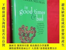 二手書博民逛書店In罕見Good Times and Bad: Strength