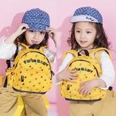 兒童幼兒園書包2大班4可愛5男女童寶寶韓版小孩雙肩背包1-3-6歲潮