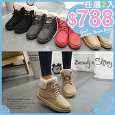 任選2雙788雪靴韓版純色絨面拼接滾邊繫帶平底靴雪靴【02S8127】