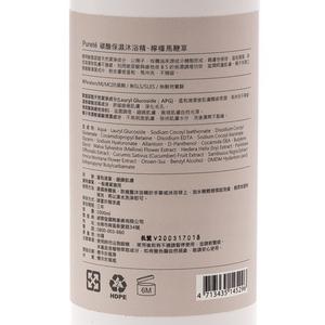 (組)Purete輕盈蓬鬆咖啡因綠茶洗髮精x1+檸檬馬鞭草碳酸沐浴精x1