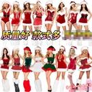 聖誕節服裝 耶誕節衣服女聖誕服裝cos派對禮服酒吧演出服套裝性感成人服飾耶誕節