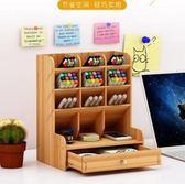 筆筒ins北歐創意時尚可愛學習博主多功能收納盒辦公桌面個性擺件 至簡元素