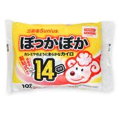 三樂事 快樂羊暖暖包(貼式-14hr) 10入【BG Shop】
