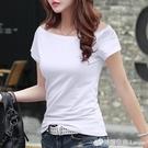 性感一字肩上衣女修身短袖T恤紅色夏新款純色露肩體恤一字領 檸檬衣舍