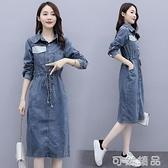 春季長袖牛仔裙洋裝秋裝年新款女中長款繫帶做舊寬鬆襯衣裙 可然精品