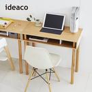 【日本IDEACO】解構木板個人桌...