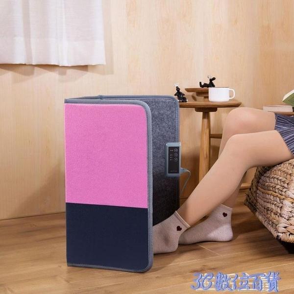 暖腳寶 桌下冬天辦公室暖腳神器插電御寒暖腿暖腳寶腿部保暖加熱墊取暖器 3C數位