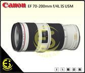 ES數位 Canon EF 70-200mm f/4L IS USM 小小白IS 望遠變焦 鏡頭 贈禮券 拭鏡筆