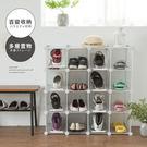 魔術方塊 收納櫃 玄關櫃 鞋架 鞋櫃【B0069】16格魔術方塊鞋櫃 MIT台灣製 收納專科