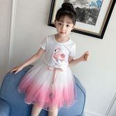 女童洋氣套裝 夏裝新款時尚短袖t恤網紗蓬蓬裙兩件套 LR2315【每日三C】