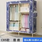 簡易衣柜出租房用現代家用