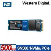 全新 WD 藍標 SN500 500GB NVMe PCIe SSD固態硬碟
