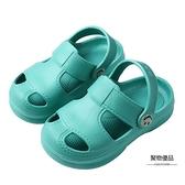 兒童中大童軟底防滑小童洞洞鞋幼兒男女童涼拖鞋寶寶涼鞋【聚物優品】
