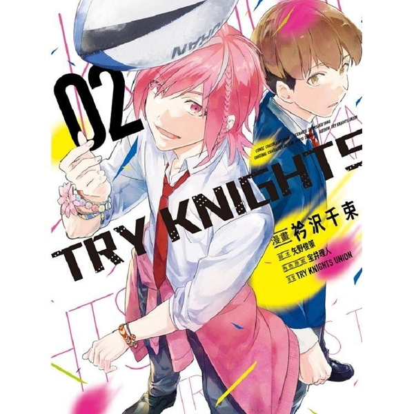 TRY KNIGHTS 02