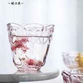 日式杯子玻璃櫻花桃心喝水杯茶杯咖啡杯果汁杯牛奶花茶杯小水晶杯【櫻花本鋪】