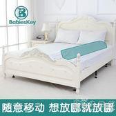 床圍欄寶寶防摔防護欄兒童床邊床圍大床擋床免安裝床護欄  WD 聖誕節歡樂購