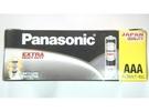 全館免運費【電池天地】Panasonic國際牌 乾電池 碳鋅電池 黑色4號電池 R03NNT 一盒60顆
