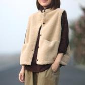 秋冬裝 文藝立領羊羔毛馬夾 外套女寬鬆顯瘦 秋季上新 降價兩天
