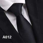領帶 商務正裝男士結婚新郎領帶 團體領帶純黑色細紋正韓窄領帶