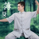 太極服 太極服男棉麻武術服中國風太極拳練功服裝新款飄逸短袖女夏季薄款 快速出貨