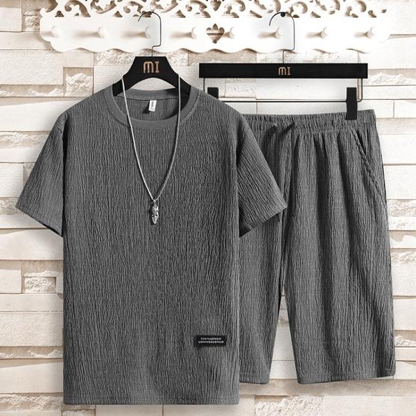 2020新款夏季男裝休閒運動套裝短袖t恤夏天冰絲超薄男士亞麻衣服 陽光好物