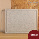 WMF 頂級白灰砧板 料理砧板 抗菌砧板...