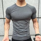 運動科技緊身衣短袖彈力健身衣男圓領速干速干教練跑步訓練短袖 【快速出貨八折免運】
