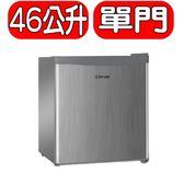TATUNG大同【TR-46HNW-S】46公升單門小冰箱(CP值高於R0511W)