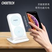 CHOETECH蘋果無線充電器iphonex手機8airpods2華為三星專用立式xr