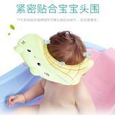 寶寶洗頭帽兒童洗發帽嬰兒洗澡浴帽可調節