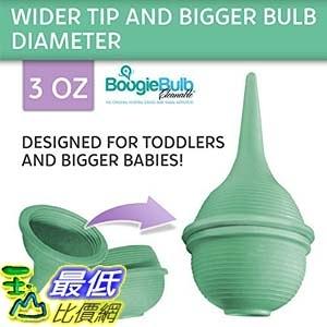 [美國直購] 大吸球 BoogieBulb Baby Nasal Aspirator & Baby Gift for Bigger Baby  (3 OZ SIZE)