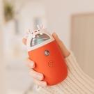 四舍五入小獸暖手寶充電寶補水儀氛圍燈四合一多功能充電式暖寶寶隨身攜帶移動電源