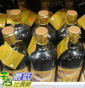 [COSCO代購] FRUITFUL ISLAND 純芝麻油 1公升_C55668 $298