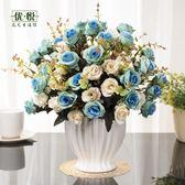 人造花玫瑰仿真假花絹花干花花藝擺件