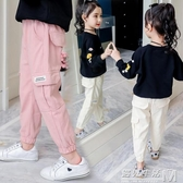 女童褲子春秋新款8歲小女孩9韓版寬鬆洋氣7秋款6兒童工裝長褲 雙十二全館免運