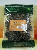 美綠地~黑木耳(小朵)65公克/包
