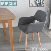 餐椅 實木椅子簡約現代電腦椅北歐創意靠背書桌椅休閒家用餐椅 童趣屋