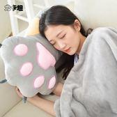 汽車抱枕被子兩用多功能貓爪靠枕個性可愛辦公室午睡枕頭珊瑚絨毯   可然精品鞋櫃