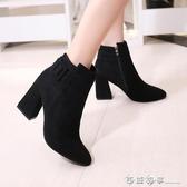 網紅靴子女潮黑色尖頭短靴2020秋新款粗跟高跟鞋側拉鏈馬丁靴 西城故事