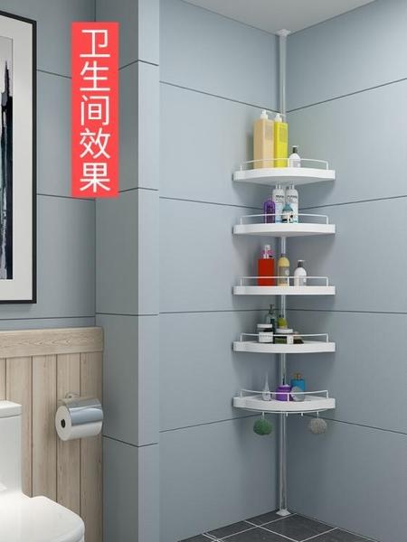 免打孔頂天立地浴室衛生間置物架壁掛廁所洗手間架子夾縫收納神器 ATF 夏季狂歡