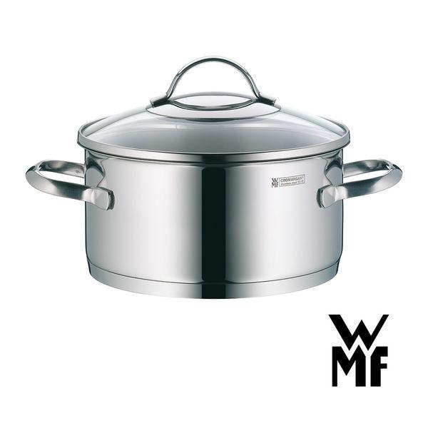 德國WMF PROVENCE PLUS 低身湯鍋24cm  公司貨