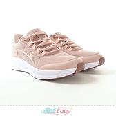 女運動鞋 超Q彈輕量緩震多功能跑鞋 魔法Baby