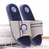 浴室拖鞋 2019浴室洗澡防滑男涼拖鞋厚底室內拖鞋按摩男拖QW1150【衣好月圓】