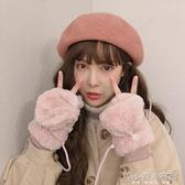 翻蓋手套女冬可愛韓版加絨卡通ins學生日繫露指半指毛絨冬天掛脖 韓小姐的衣櫥