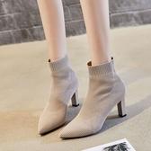 短靴女2020新款春秋單靴針織彈力襪靴尖頭百搭高跟馬丁靴瘦瘦短靴